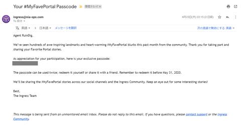 フェイバリット・ポータル:パスコード送付メール