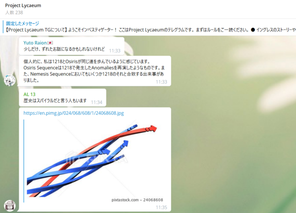 image_2020-10-23_16-51-10.pngのサムネイル画像