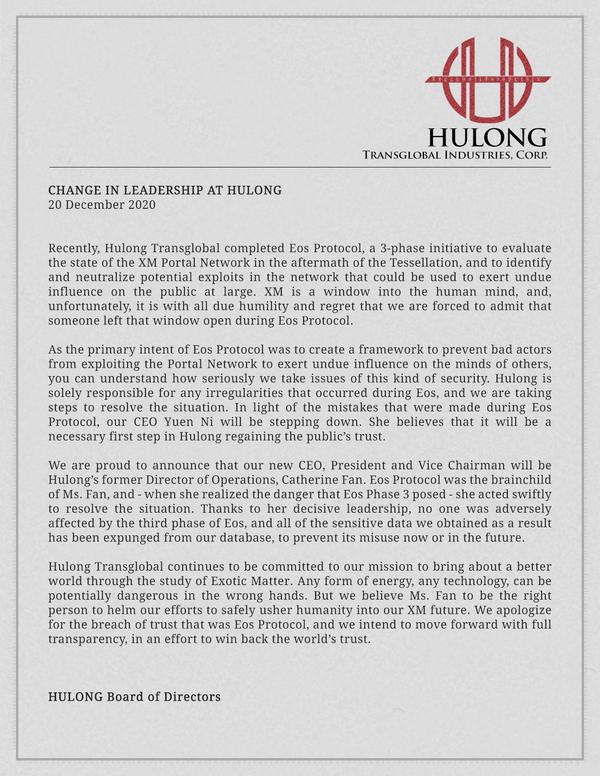 HulongHR.png