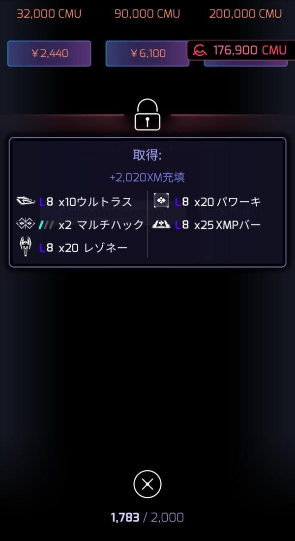 Screenshot_20201228-170311_Ingress.jpg