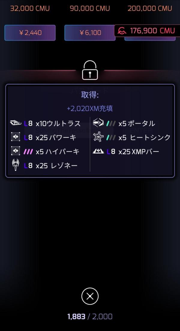 Screenshot_20201229-170610_Ingress.jpg
