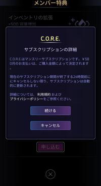 Screenshot_20210210-070336_Ingress.jpg