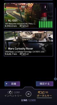 Screenshot_20210219-075606_Ingress.jpg