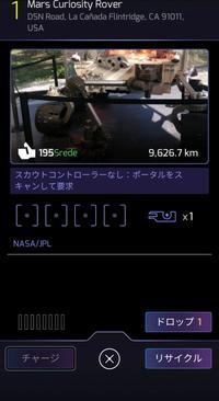 Screenshot_20210219-075631_Ingress.jpg