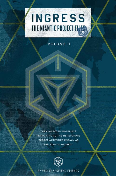 ナイアンティック・プロジェクト・ファイル:第2巻