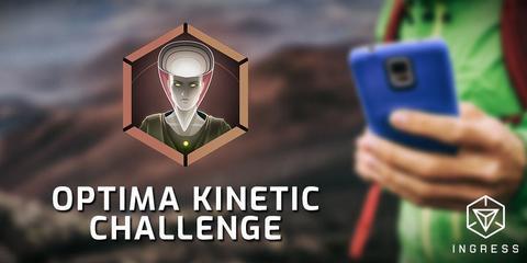 オプティマ・キネティックチャレンジ:統計情報の不具合と期間延長