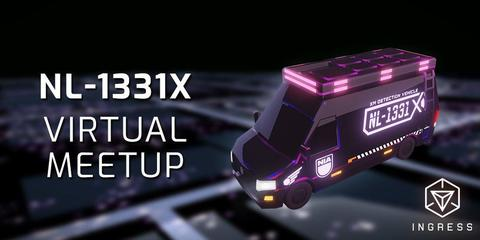 NL1331X:バーチャルミートアップ
