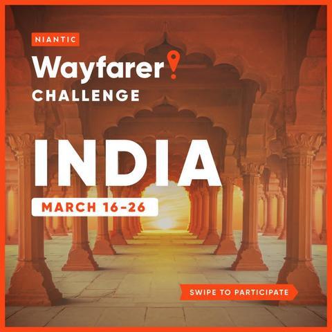 インド・ウエイフェアラーチャレンジ:開幕