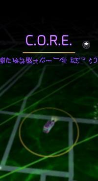 Screenshot_20210310-073125_Ingress.jpg