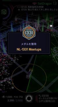 Screenshot_20210331-073619_Ingress.jpg
