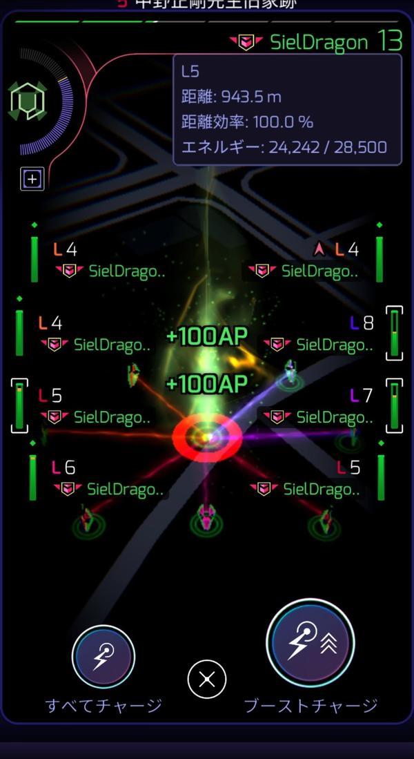 Screenshot_20210424-071240_Ingress.jpg