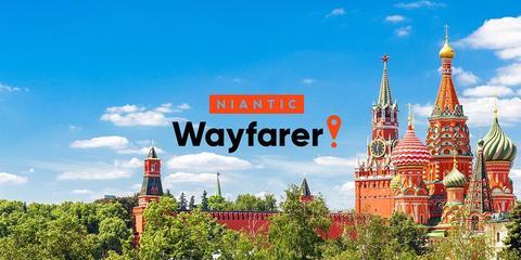 ロシア・ウエイフェアラーチャレンジ:結果報告