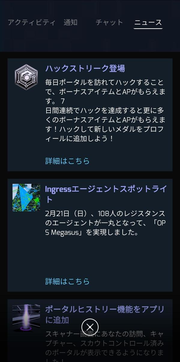 Screenshot_20210523-102739_Ingress.jpg