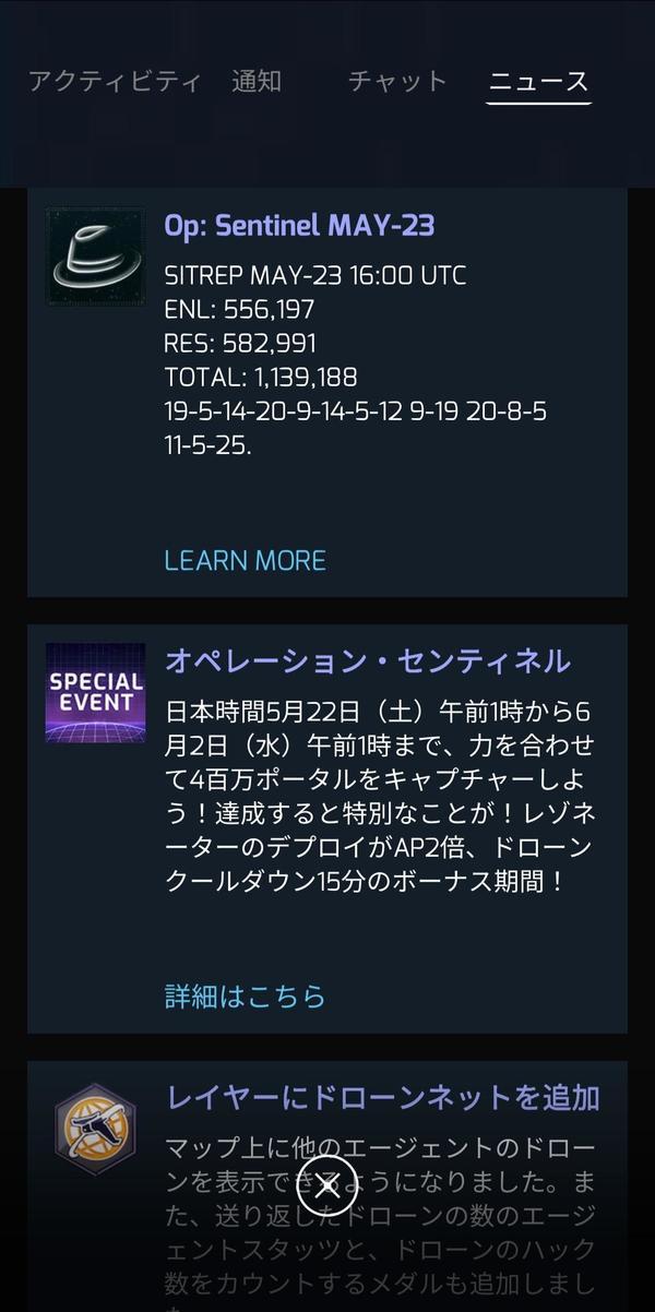 Screenshot_20210524-202944_Ingress.jpg