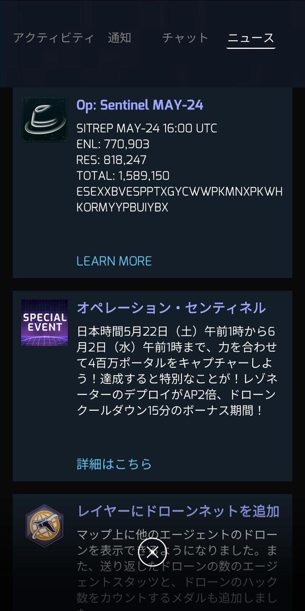 Screenshot_20210525-071309_Ingress.jpg