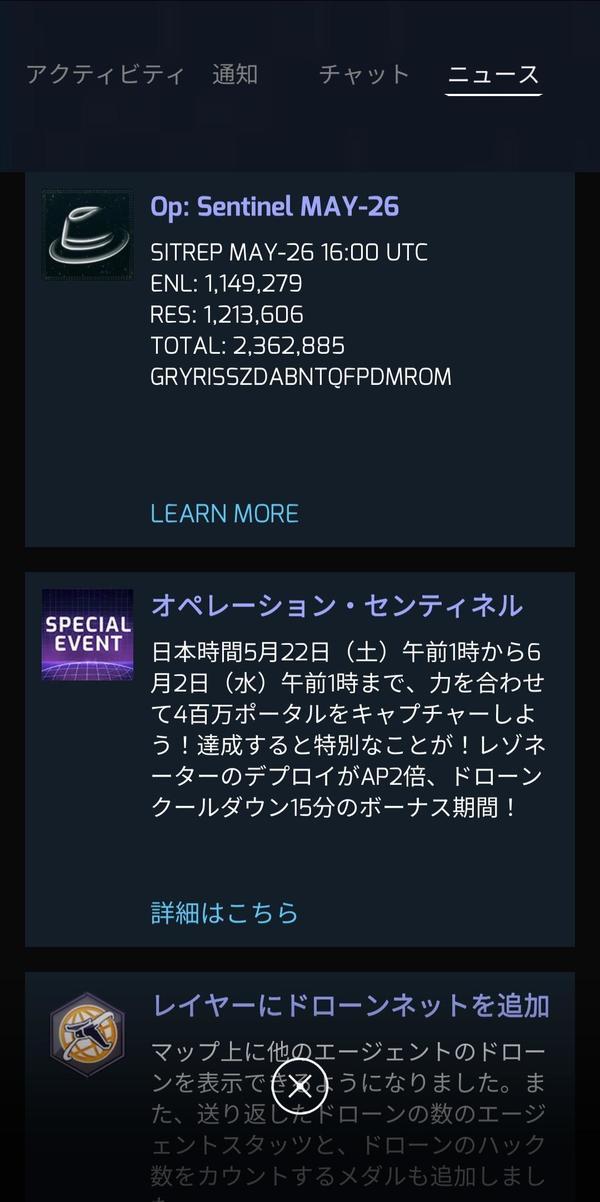 Screenshot_20210527-065803_Ingress.jpg