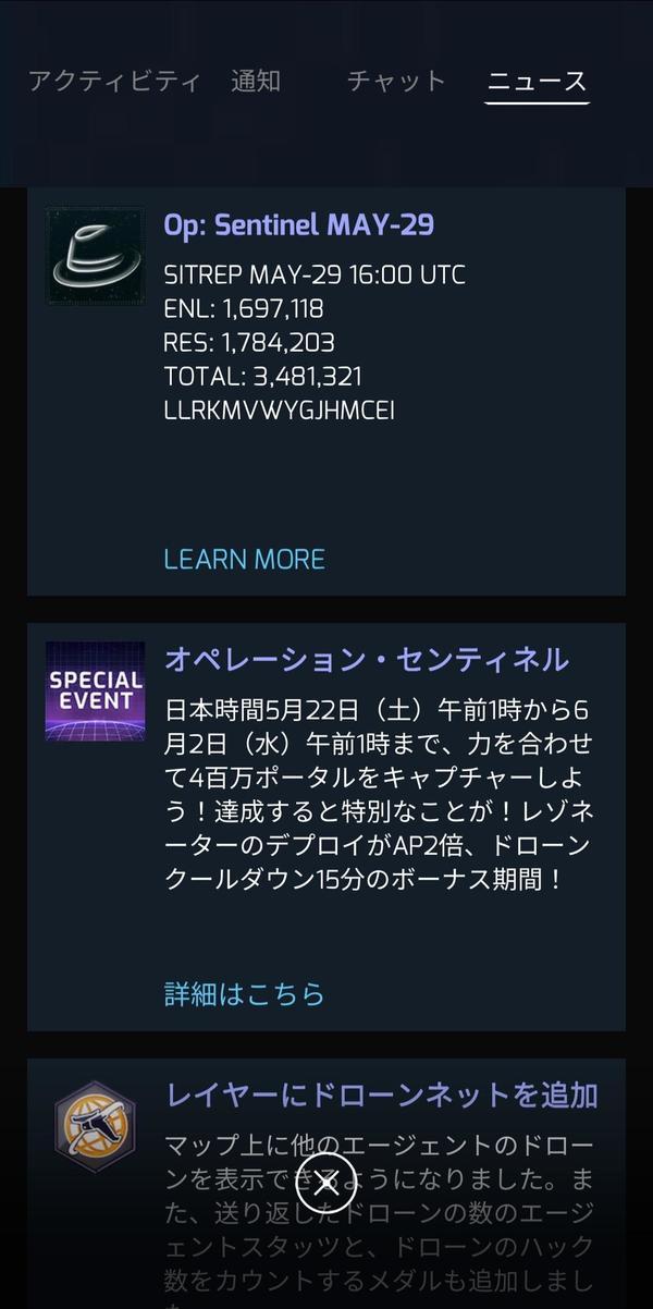 Screenshot_20210530-093227_Ingress.jpg