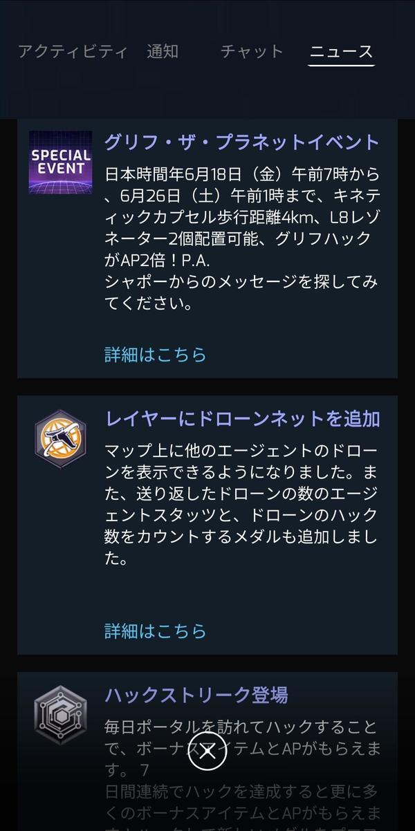 Screenshot_20210618-171344_Ingress.jpg