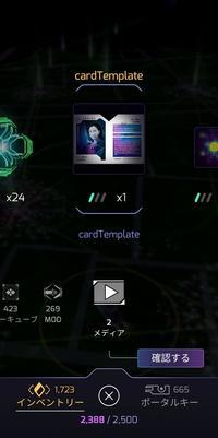 Screenshot_20210717-202327_Ingress.jpg