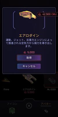 Screenshot_20210720-223203_Ingress.jpg