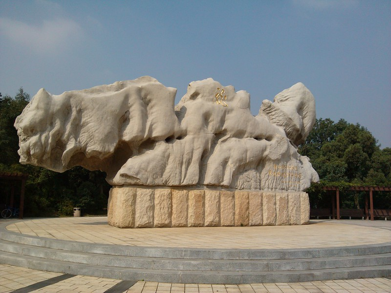 燕雀湖边大石头.jpg