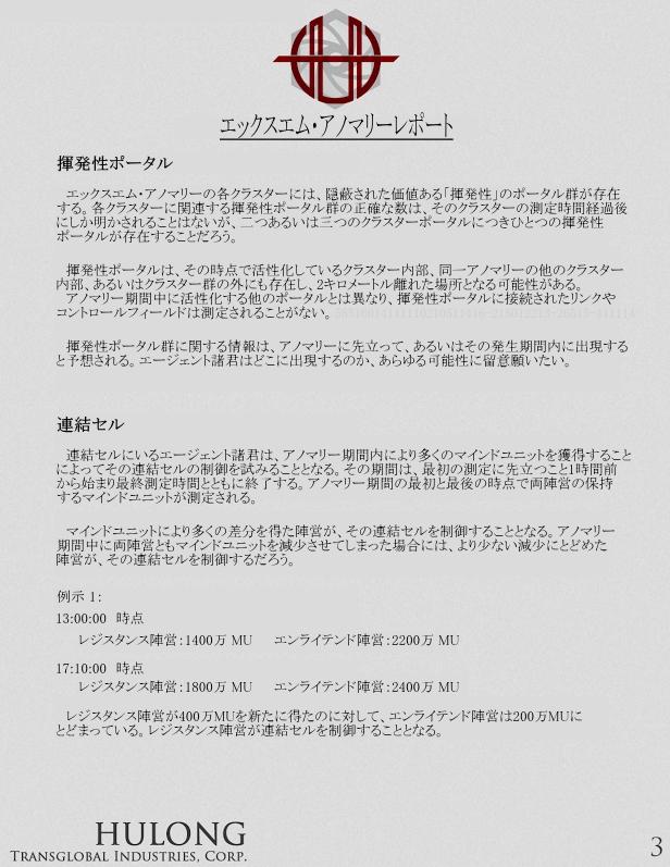 20150221-3-jp.jpg