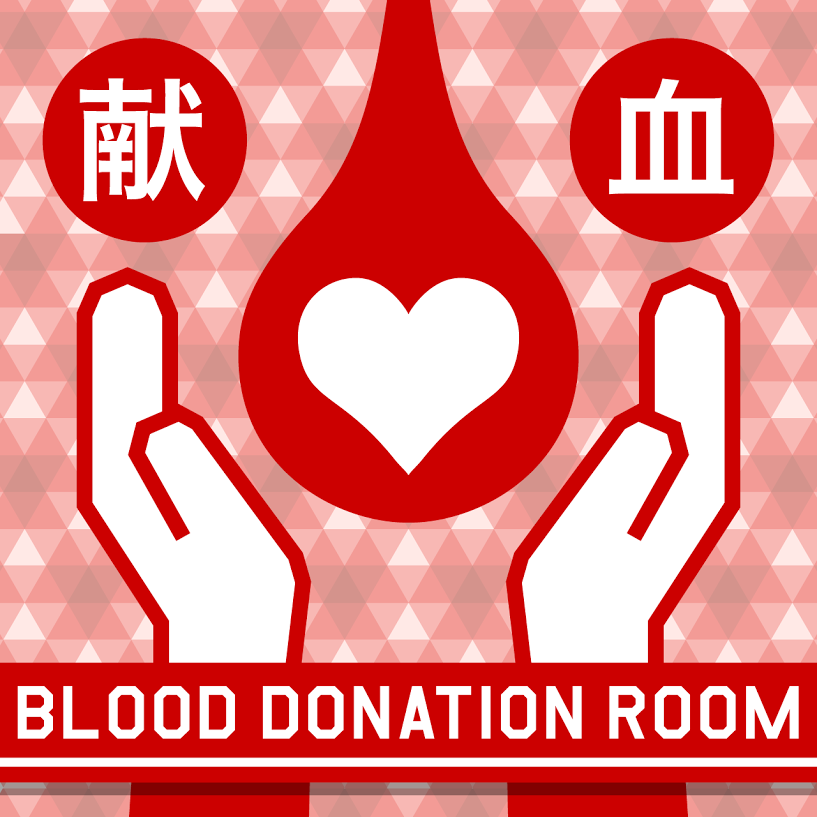 BloodDonationRoom03.png