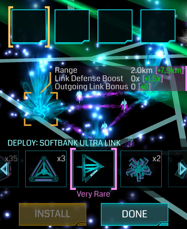 Softbank-deploy-e1435578548207.png